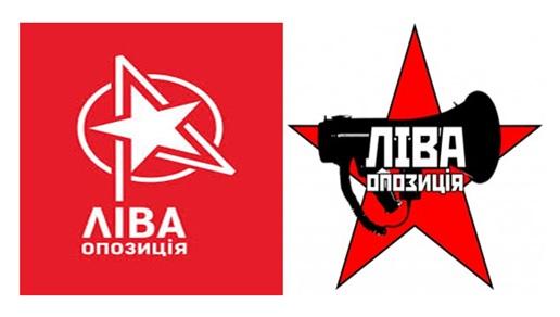 Ukraine socialist union