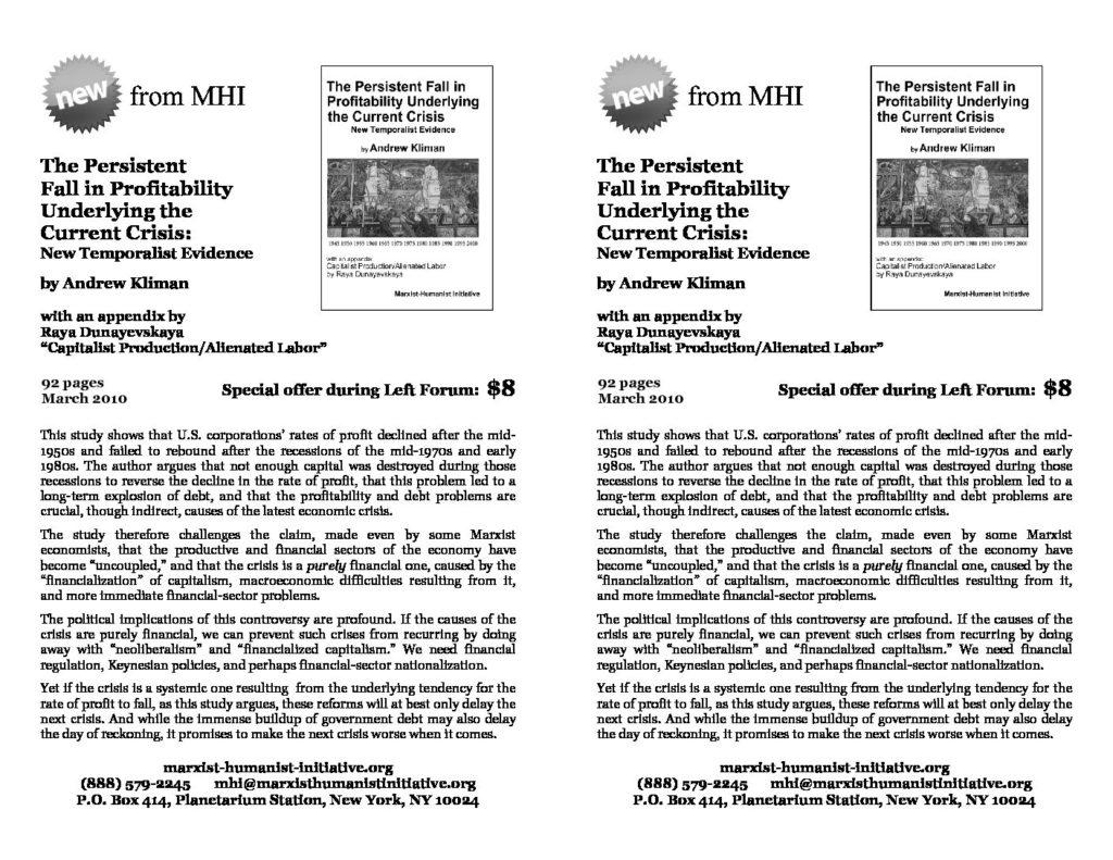 pf-flyer-2-310-1-pdf-1024×791