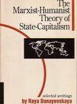 statecapitalisttheory-111×150