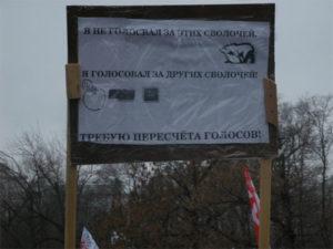 russ4-300×225