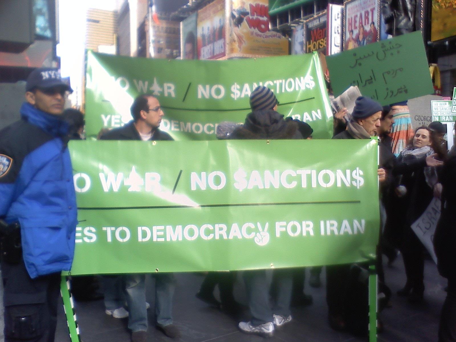 iran_demo