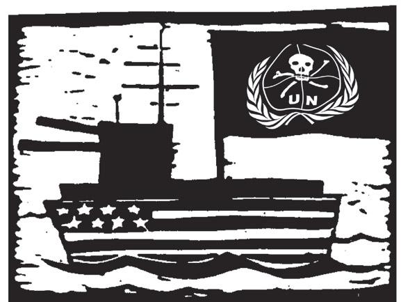 HaitiUNboat