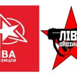 Ukraine-socialist-union-150×150