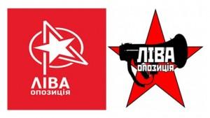 Ukraine-socialist-union-300×169