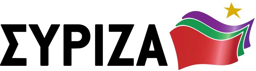 Syriza-1024×286