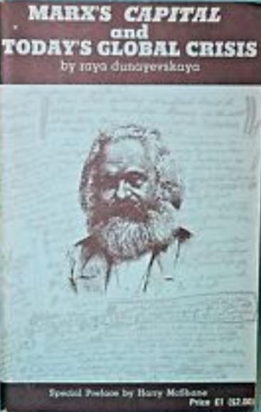 ernest mandel marxist economic theory pdf